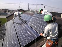 太陽光発電の設置